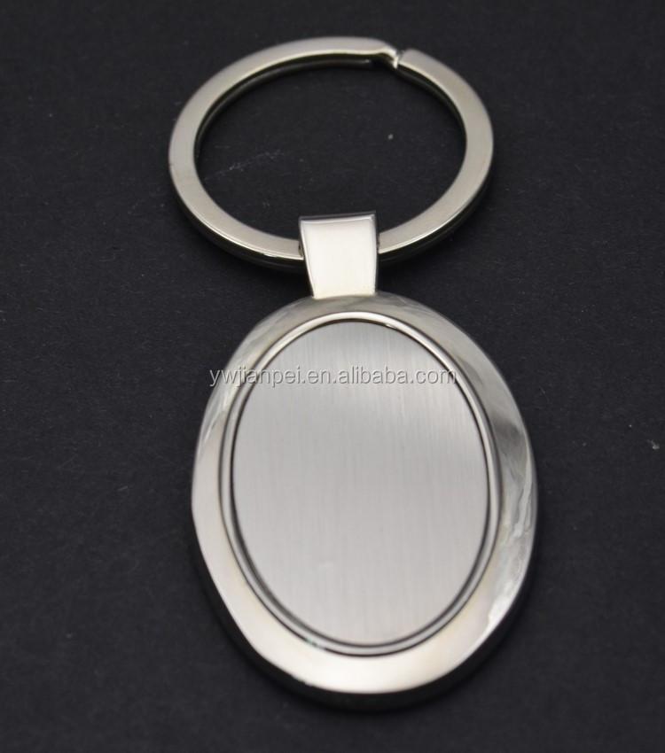 Metal Oval Shape Custom Key Ring In Stock