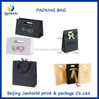 Boutique paper shopping bag with logo print