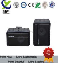 Profession speaker manufacturer in Jiangsu