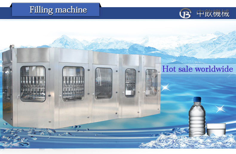 water refilling management system