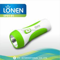 LONEN three color 0.5W bright light plastic pocket small torch flashlight