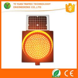 yellow flashing customized durable solar powered highway led beacon light