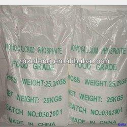 (Hot sale) Monocalcium Phosphate/MCP