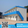 Economical Chaoqiang Newly design China 1111 prefab home/homes