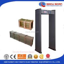 economic model Walk-through Metal Detector Model No.: AT-IIIA