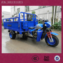 2015 popular cargo tricycle
