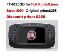 Fiat Linea CAR RADIO Support original car amplifier