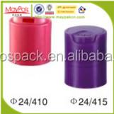 Plastic Caps all kinds of snap on plastic cap for bottle/plastic sports bottle cap seal PP