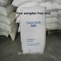 pigments white Titanium Dioxide tio2 manufacturers factory