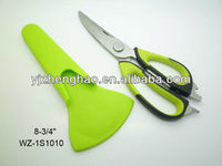 Multi types of kitchen scissor with magnetic