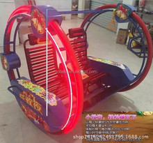 2015 Factory price kids electric car /newly design electic happy car