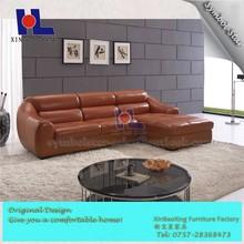1068 China modern furniture design lounge suite