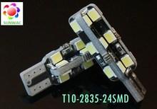 NEW Hot Sale Auto led lamp T10 2835 24SMD Car interior light, Trunk light, Car door light