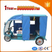 japan calcutta electric rickshaw for elder