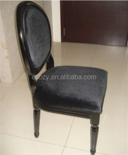 Velvet upholstery solid wood carved French Oval Back Dining side Chair
