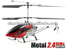 2 Servo! 8831 2.4G 4 Channel Sky King RC Helicopter