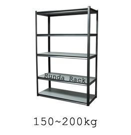 rd-6-warehouse-shelves-storage-rack_06