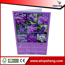Chinese Prefessional Wedding Invitation Card Factory