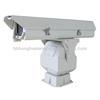 outdoor CCTV camera case H4829SHKWG