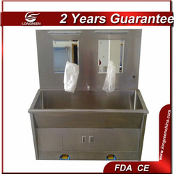LG-ST042B Top sales Stainless Steel Inductive Hand Washing Sink for Two Persons