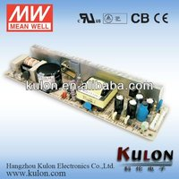 Meanwell LPS-75-24 12v 100w waterproof led power supply