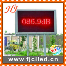 Programmable LED Moving Message Display