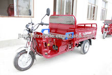 2015 small cargo three wheel motorcycle, tricycle