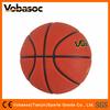 Laminated Basketball Wholesale