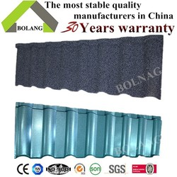 lowes metal roofing sheet price red color metal roof tile sand coated metal roofing tiles
