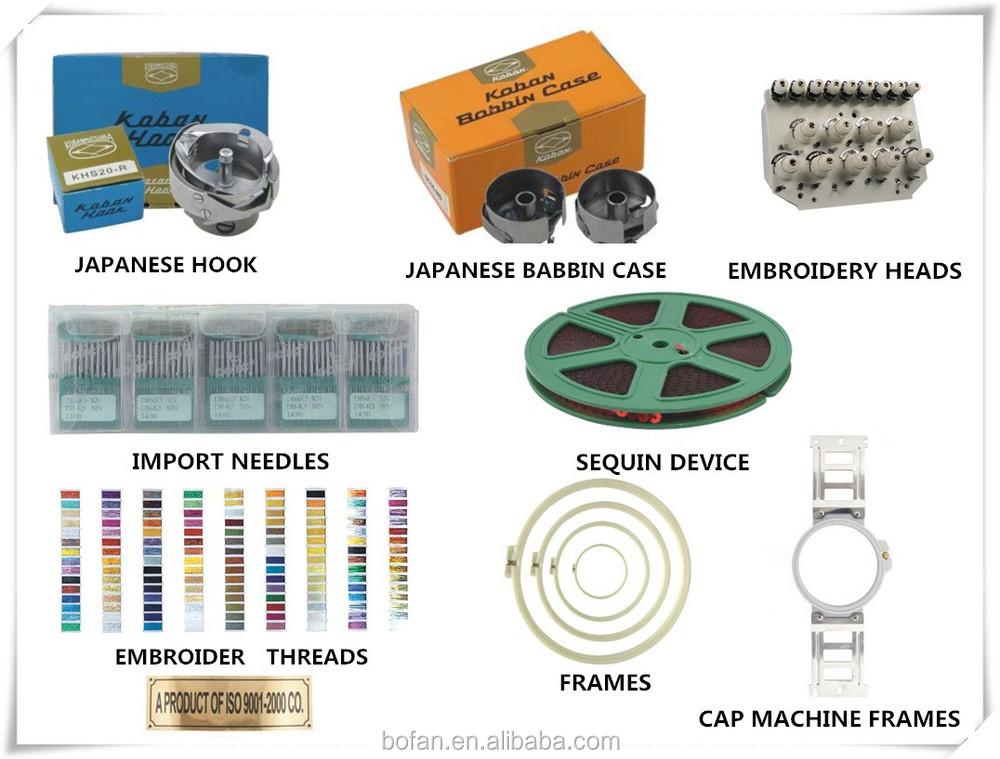 24 cabeça plana embridery preços das máquinas com wilcom software bordados