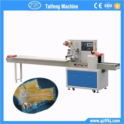 Rubber gloves latex gloves auto packing machine china manufacturers