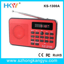 new products for 2013 fixed frequency fm radio with usb input