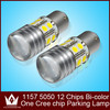 hotsales 1156/BA15S R5 high power car turn light