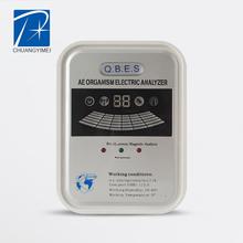 multilingue pesante metal detector con più funzione