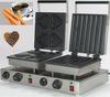 2015 china supplier Best selling Multifunctional Heart shape Waffle Machinery