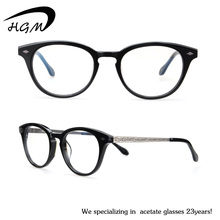 China Wholesale Silhouette Optical Glasses Prices