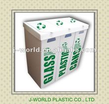 Environmentally Friendly PP Plastic Recycle Dustbins