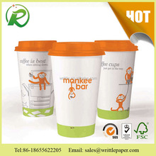 2015 hot sale custom printed disposable paper cup with lid and sleeve