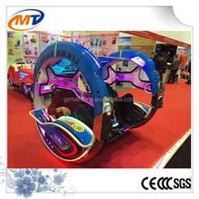 Family entertainment center equipment Happy rotary car