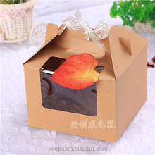 kraft paper 4 pcs cupcake box supplier alibabba china