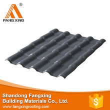 Trustworthy China supplier royal tile ,synthetic resin roofing tile, artificial plastic thatch roof