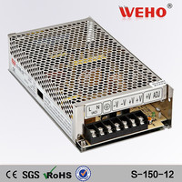 150w 12a single output AC/DC switching power supply schematic