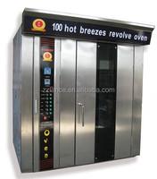 2015 hot sale La-B100 electric bread steamer/bakery machine