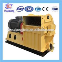 Suministro de piensos molino de martillo de amoladoras/moledoras/esmeriles huaxiang maquinaria de pellets