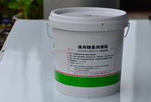 MSDS industrial multi-purpose mp3 automotive lithium grease manufacturer in China