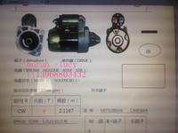 RN- 002 AUTO STARTER ARRANQUE MITSUBISHI RENAUL 4/6/12 12V 0.8KW 9T
