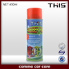 /product-gs/2015-msds-multi-color-car-rubber-spray-paint-1363943414.html