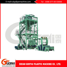 hot china products wholesale Thick Film Blowing Machine