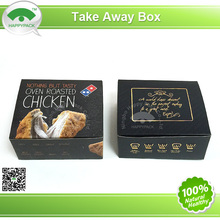food container,chicken box