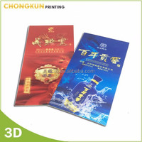 Factory Lenticular 3D effect plastic picture for promotional